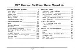 2007 Chevrolet TrailBlazer Owner Manual