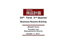 34th Term 2nd Quarter Business Results Briefing