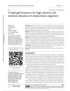 a hydrogel biosensor for high selective and sensitive ...