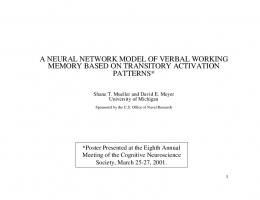 A neural network model of verbal working memory based on
