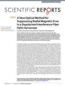 A New Optical Method for Suppressing Radial