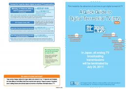 A Quick Guide to Digital Terrestrial TV A Quick Guide to Digital ...