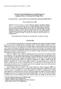 A Seismic Retrofitting Method and Trial Design for Stiffened ... - Core