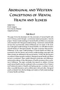 Aboriginal and Western Conceptions of Mental Health ... - Pimatisiwin