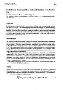 Abstract Introduction - RIMS, Kyoto University