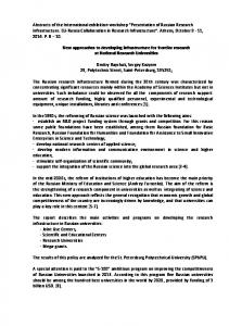 Abstracts of the International exhibition-workshop ...