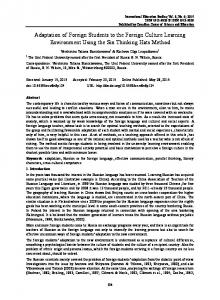 Adaptation of Foreign Students to the Foreign Culture Learning ... - Eric