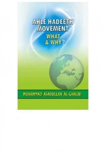 Ahle hadeeth movement What and Why ?