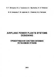 AIRPLANE POWER PLANTS SYSTEMS DESIGNING