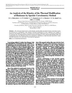 An analysis of the kinetics of the thermal modification of biotissues by ...