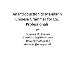 An Introduc_on to Mandarin Chinese Grammar for ESL ...