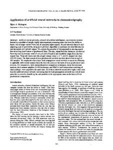 Application of artificial neural networks to chemostratigraphy - Wiley