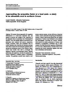 Approaching the serpentine factor at a local scale—a ... - Springer Link