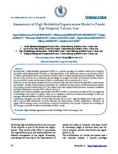 Assessment of High Reliability Organizations ... - Semantic Scholar
