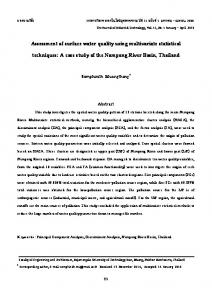 Assessment of surface water quality using multivariate statistical ...