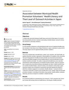 Association between Municipal Health Promotion ... - Semantic Scholar
