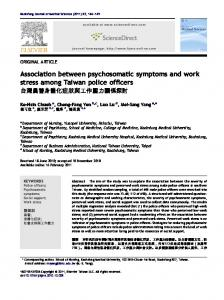 Association between psychosomatic symptoms and work stress ...