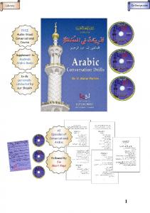 Audio-Visual Conversational Course Supplement to Madinah Arabic ...