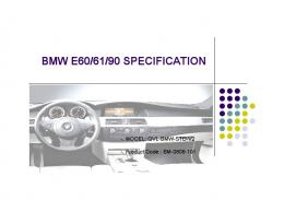 BMW E60/61/90 SPECIFICATION - Video-interface.ru