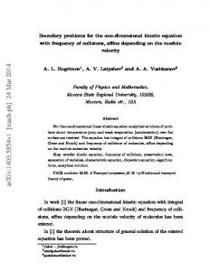 Boundary problems for the one-dimensional kinetic equation with