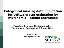 Categorical missing data imputation for software cost estimation by ...