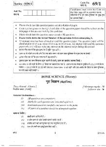 cbse class xii home science theory set ii question paper 2011