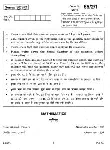 cbse class xii mathematics set iii question paper 2011