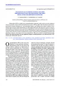 Changes in glutathione system and lipid peroxidation ...