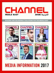 Channel Middle East - ITP.com
