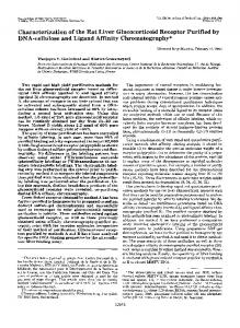 Characterization of the rat liver glucocorticoid receptor purified by DNA ...