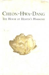 Cheon-Hwa-Dang - The House of Heaven's Harmony - True Parents ...