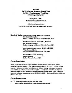 Chinese LC 212: Second Semester, Second Year LC 311: First ...