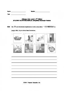 Chinese Link, Level 1, 2nd Edition STUDENT ACTIVITIES MANUAL ...