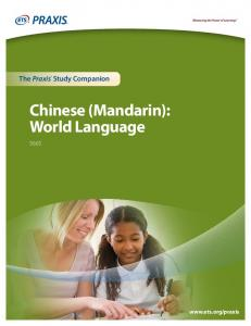 Chinese (Mandarin): World Language