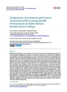Competency Assessment and Factors Associated with It among Health ...