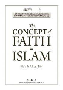 CONCEPT OF GOD IN ISLAM - Ibn Rafique Online Islamic Library