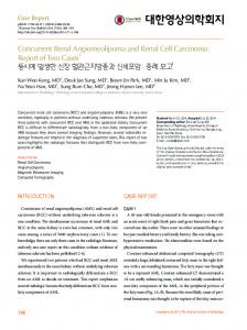 Concurrent Renal Angiomyolipoma and Renal ... - KoreaMed Synapse
