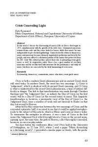 Crisis Concealing Light - doiSerbia