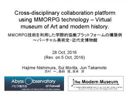 Cross-disciplinary collaboration platform using MMORPG technology ...