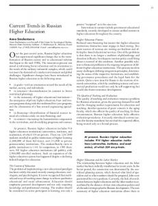 Current Trends in Russian Higher Education - Open Access Journals ...
