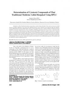 Determination of Cytotoxic Compounds of Thai ... - ThaiScience