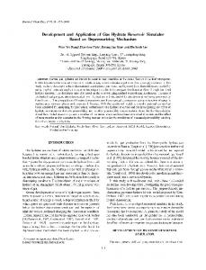 Development and application of gas hydrate reservoir simulator based ...