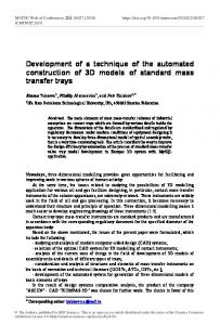 Development of a technique of the automated