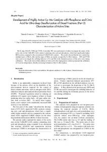 Development of Highly Active Co-Mo Catalysts with Phosphorus and ...