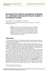 Development of optimal management strategies for sustainable ...