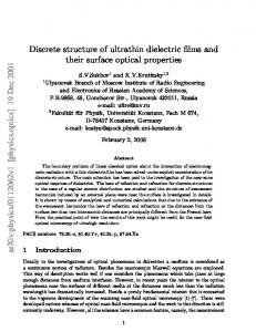Discrete structure of ultrathin dielectric films and their surface optical