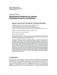 Distributional Similarity for Chinese: Exploiting Characters and Radicals
