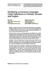 Divided by a Common Language: Cyber Definitions in Chinese ...