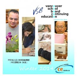 Download PDF Catalogue - VSB Continuing Education - Vancouver ...
