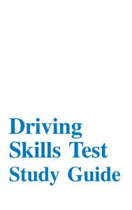 Driving Skills Test Study Guide (SOS-360)